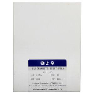 Image 3 - Shanghai 4x5 5X7 8X10 Bianco e Nero B/W ISO 100 Copriletto Pellicola 25 Copriletto s