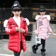 Children Coat  Girls winter Coats long sleeve coat girls warm jacket Winter Outerwear for 6 7 8 9 10 12 15 years 2096