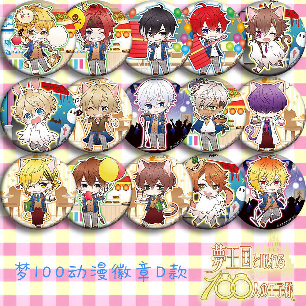 Japan Anime Dream 100 MAD Cosplay Badge Cartoon Brooch Pins Collection Bags Badges For Backpacks Button Gifts