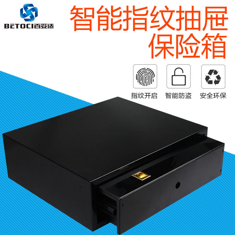 Intelligent Touch Screen Safety Box, Wardrobe, Bedside Cabinet, Hidden Anti-theft Safety Cabinet
