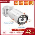 Камера видеонаблюдения MISECU H.265 3 Мп/5 МП, умная инфракрасная камера ПНН POE с функцией обнаружения лица, ночное двухстороннее аудио, полноцветн...