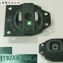 Крепление двигателя для Great Wall HAVAL H6 COUPE GW4C20, 6DCT OEM: 1001110XKY04A 1001200XKY04A 1001320XKY04A