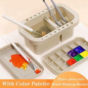 Brush Washing Bucket Multifunction Pen Barrel Brush Washer With Art Palette Brush Holder,  Art Supplies Brush Washing Tool.