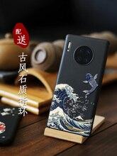 Große Relief Telefon fall Für Huawei Mate 30 Pro Mate 20 Pro Mate20X P20 PRO abdeckung Kanagawa Wellen Karpfen Kräne 3D Riesen erleichterung fall
