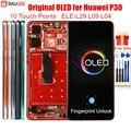 OLED-дисплей для Huawei P30, Оригинальный сенсорный ЖК-дисплей с разблокировкой по отпечатку пальца, сменный экран с рамкой для Huawei P 30 ELE-L29 L09 L04
