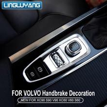 car accessories for Volvo 2018 xc60 modified stall handbrake decorative sound adjustment panel stickers s90 xc90 v90cc v60 s60