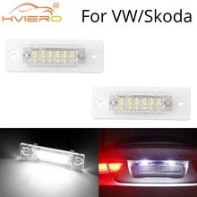 цена на 2Pcs Number License Plate Light LED Trunk Cargo Lamp Fit For VW  GTi Golf MK 5 6 Jetta Passat B6 CC Polo 5D Tiguan Touareg