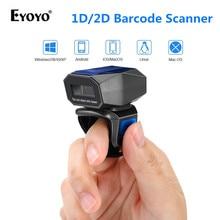 Eyoyo 1D 2D Wearable Ring Barcode Scanner Upgrade Portable Mini Finger Bar Code Reader 2.4GHz Wireless Bluetooth USB Scanner