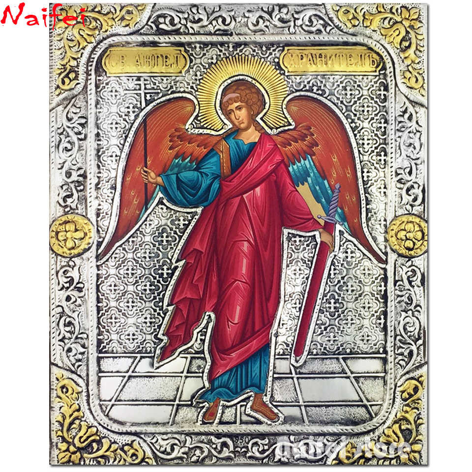 Om Icoms Diamond Mosaic Bild Stickerei Diamond Cross Stitch,30x40cm Narunares Religi/öse Diamantmalerei Full Square//Round Drills Malerei
