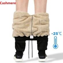 Мужские зимние штаны, мужские Стрейчевые теплые спортивные штаны, толстые флисовые брюки, мужские ветрозащитные кашемировые штаны для мужчин 4XL 5XL 6XL 7XL 8XL