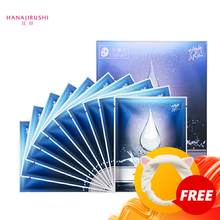 HANAJIRUSHI Camellia Moisturizing Brightening Sheet Mask Set Facial  Wrapped Mask Skin Mask Face Mask Whitheing Mask 10pcs