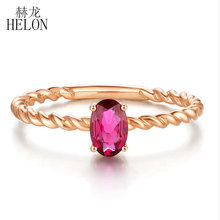 HELON Solid 14K Rose Gold Certified Oval 0.4ct Tourmaline Ring Genuine Gemstone Ring Jewelry Wedding Party Rings For Women Gift(China)