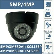 Cámara domo IP de techo de 5MP y 4MP, XM550AI + SC5335P, 2592x1944, XM530 + SC5239, 2560x1440, 24 LED, IRC, visión nocturna, CMS, XMEYE, P2P, Cloud, RTSP