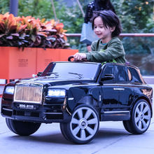 Детский четырёхколёсный вагончик с электрический автомобиль