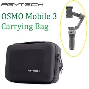 Image 1 - PGYTECH DJI OSMO Mobil 3 Taşıma Çantası Su Geçirmez Taşınabilir Çanta saklama kutusu DJI Osmo Cep 3 Aksesuarları