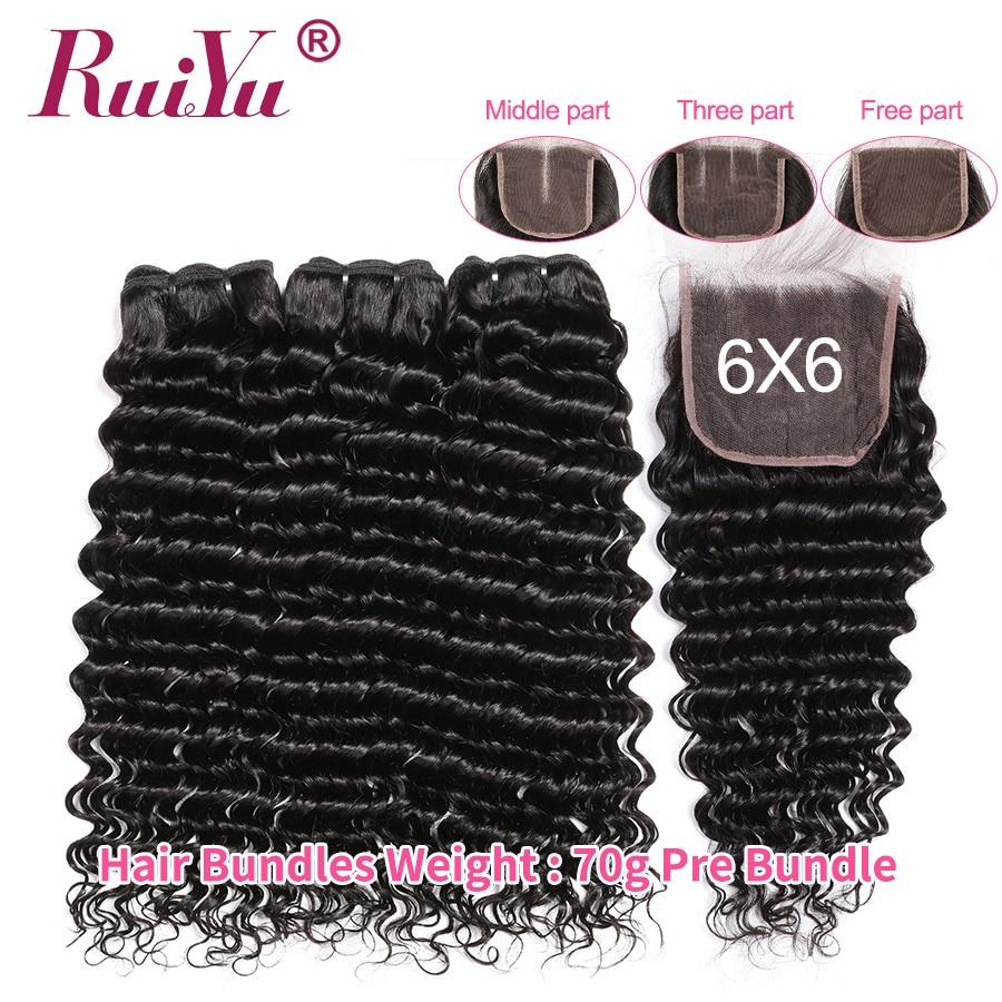 Deep Wave Bundles With Closure 100% Human Hair Bundles With Closure Peruvian Hair Lace Closure With 3 Bundles RUIYU Hair