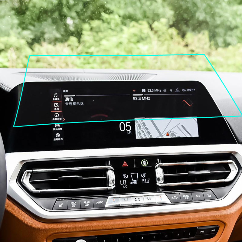 Tempered Glass GPS Navigation Screen Protector For BMW 3 Series G20 2019-2020 year image