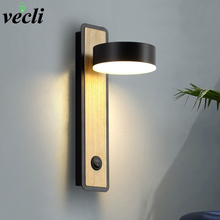 LED wall lamp with switch 5W bedroom living room Nordic modern wall light aisle study reading sconce white black wall lamps