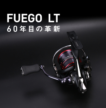 fishing reels new