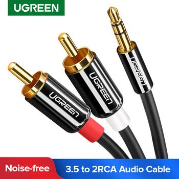 Ugreen-Kabel RCA stereo Hi-Fi 3 5 mm rozdzielacz do wzmacniaczy audio kino domowe AUX Jack tanie i dobre opinie Mężczyzna Mężczyzna AV116 RCA Cable CN (pochodzenie) Audio Line Pakiet 1 Carton Box Braid Brak DVD Player Speaker Amplifier