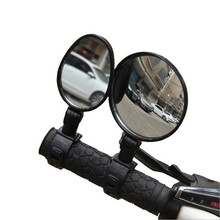 Universal Bicycle Adjustable Rearview Mirror Bicycle Accessories Rotate Wide-angle For MTB Road Bike Handlebar Cycling Mirror