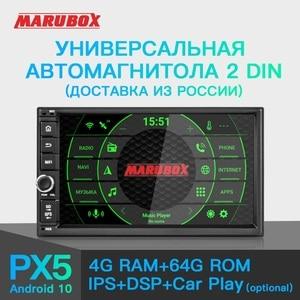 Image 1 - Marubox 706PX5 DSP Hoofd Unit Universele 2 Din Octa Core Android 10.0, 4Gb Ram, 64Gb, gps Navigatie, Stereo Radio,Bluetooth, Geen Dvd