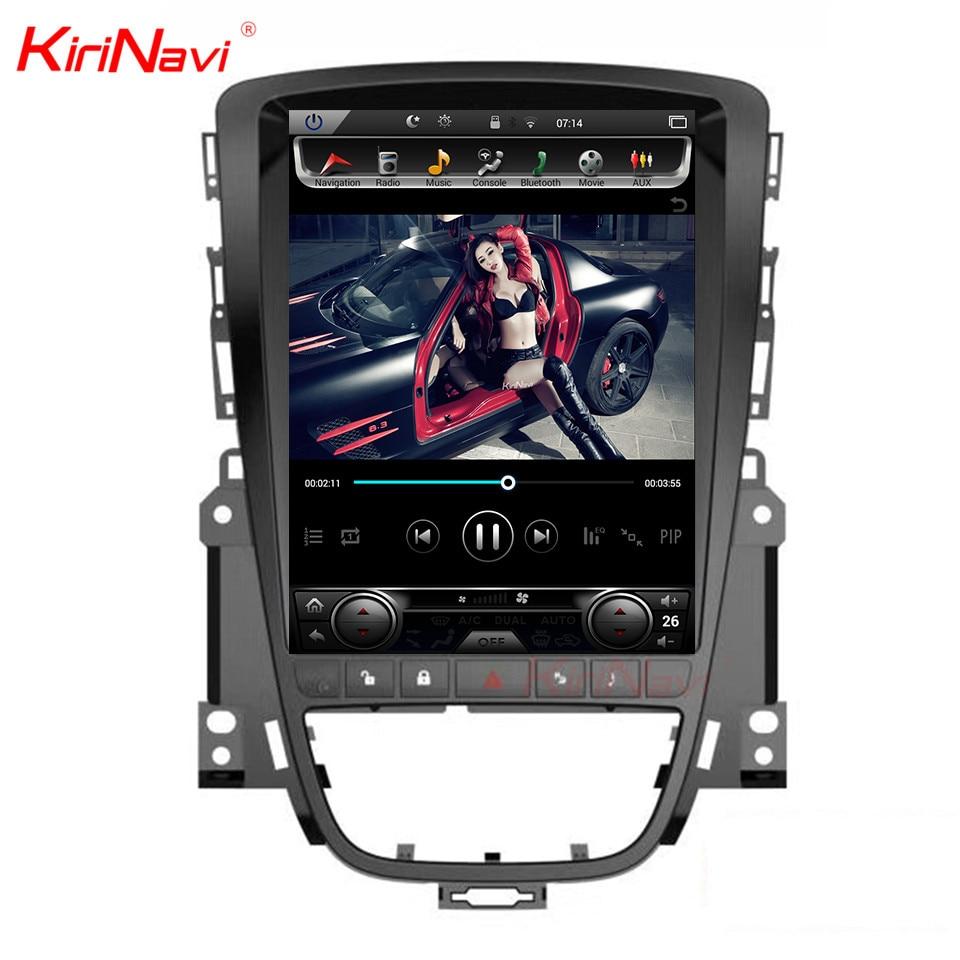 KiriNavi вертикальный экран Tesla стиль Android 9,0 10,4 Авто Gps навигация автомобиля радио для Opel Astra J автомобильный DVD мультимедийный плеер