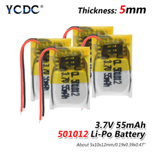 2020 New 1/2/4pcs 501012 Lipo Battery 3.7V 55 MAh Lithium Polymer Li Ion Battery For Wireless Mouse Mini Fan GPS Remote Control