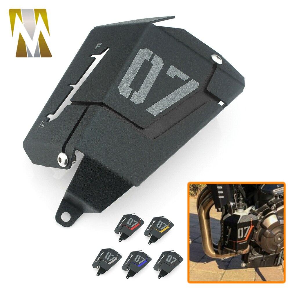 Для Yamaha Mt07 Mt 07 Mt-07 Yamaha Fz 07 Fz07 2014-2016 резервуар для восстановления охлаждающей жидкости защита для Yamaha Mt 07 аксессуары