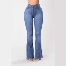 Senhoras chique do vintage flare jeans 2020 primavera verão cintura alta elegante push up bell bottom calças perna larga plus size 3xl 4xl(China)