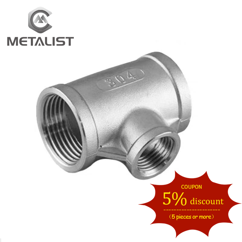 METALIST High Quality BSP DN50-DN8 Female Thread Tee Three Way Reducer 304 Stainless Steel Pipe Fitting Reducer Connector