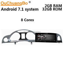 Ouchuangbo 10.25 inch car radio gps stereo multimedia for A6 A6L 2005-2011 with frame 8 cores 2+32 touch screen android 7.1