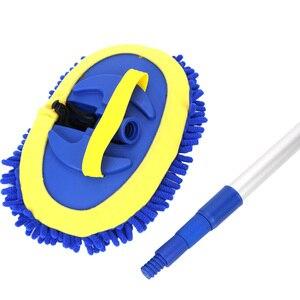 Image 5 - Escova de lavagem de carro telescópica alça longa limpeza mop escova de limpeza de carro chenille vassoura acessórios automóveis