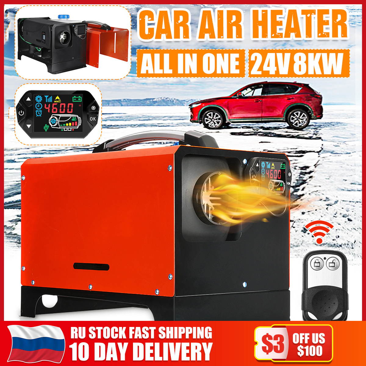 All In One 1-8KW 12V/24V Adjustable Diesels Air Car Heater New Red LCD Switch+ Remote Control Integrated Machine For Van Boat RV