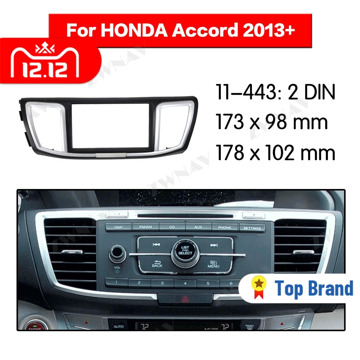 Car multimedia Player frame For 2013 2014 2015 2016+ Honda Accord 2 DIN CAR Audio Panel Installation Dash Adapter car DVD fascia Fascias  - AliExpress