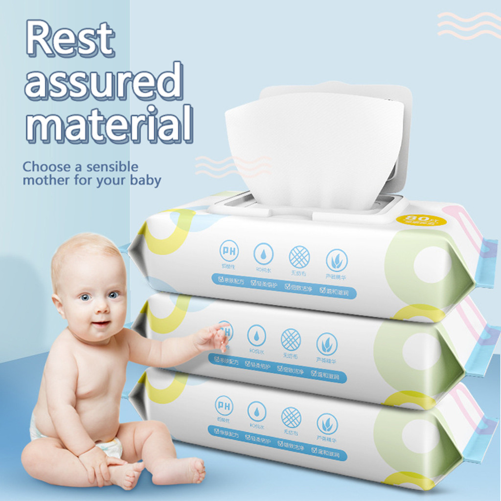 Antibacterial Moisturizing Baby Child Antibacterial Wet Wipe Tissue Clean Hand Health Care 80 Wipes/pack Fast Shipping