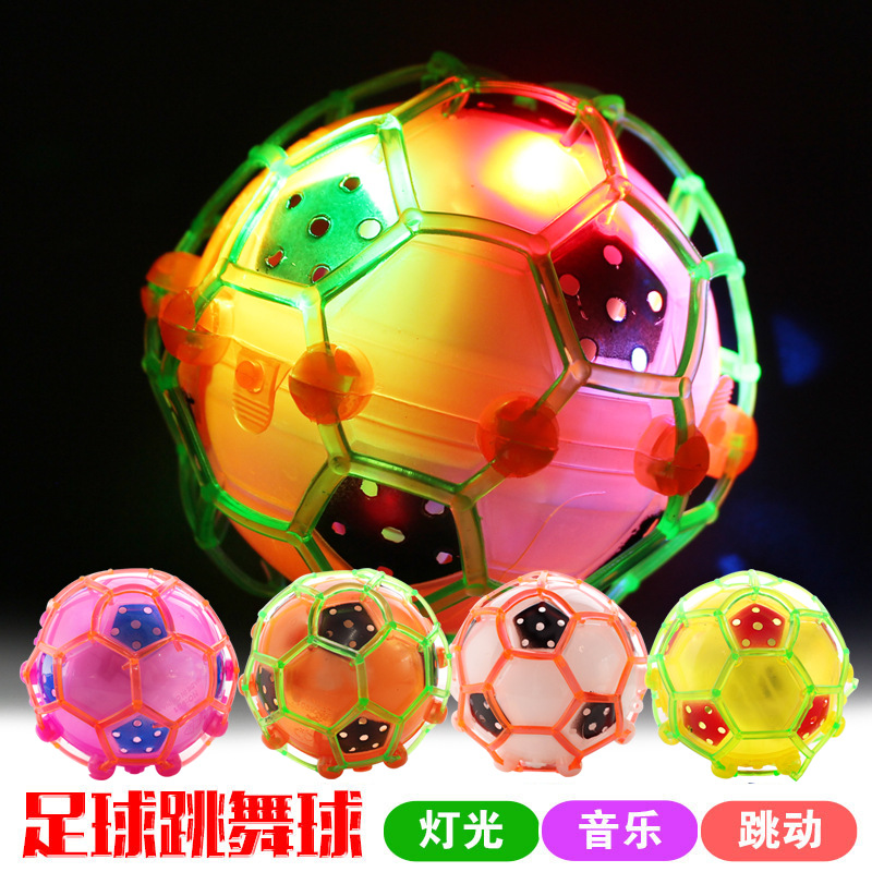 T Electric Dancing Football Singing Dancing with Brilliant Light Electric Football Can Play Flash Ball image