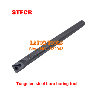Free Shipping  C10K C12M -STFCR11 Carbide anti-seismic turning tool bar for deep hole machining Boring bar for inner hole
