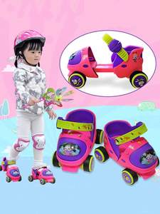 Roller-Skates Wheels-Skating-Shoes Children Adjustable with Safety-Off-Button Resistance-Material