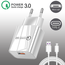 USB Charger Quick Charge QC 3.0 For Phone Xiaomi Redmi Note 9 Pro Redmi K40 Pro Samsung Huawei 18W Mobile Phone Chargers Adapter