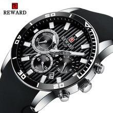 Часы наручные мужские кварцевые модные черные многофункциональные