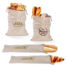 Льняные пакеты для хлеба 4 шт/компл очень большие натуральные