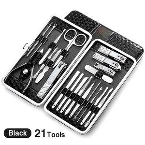 21 в 1 маникюрный набор из нержавеющей стали, профессиональные кусачки для маникюра, набор инструментов для педикюра, кусачки для ног, коробк...