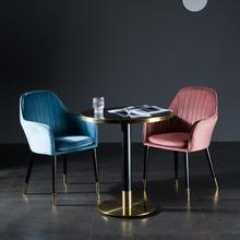 Современный минималистичный бархатный обеденный стул ins скандинавский тканевый задний диван Кофейня чайный магазин Повседневный чайный стул