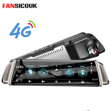 Car DVR 10'' IPS Touch Screen Dash Camera GPS Android 4G ADA