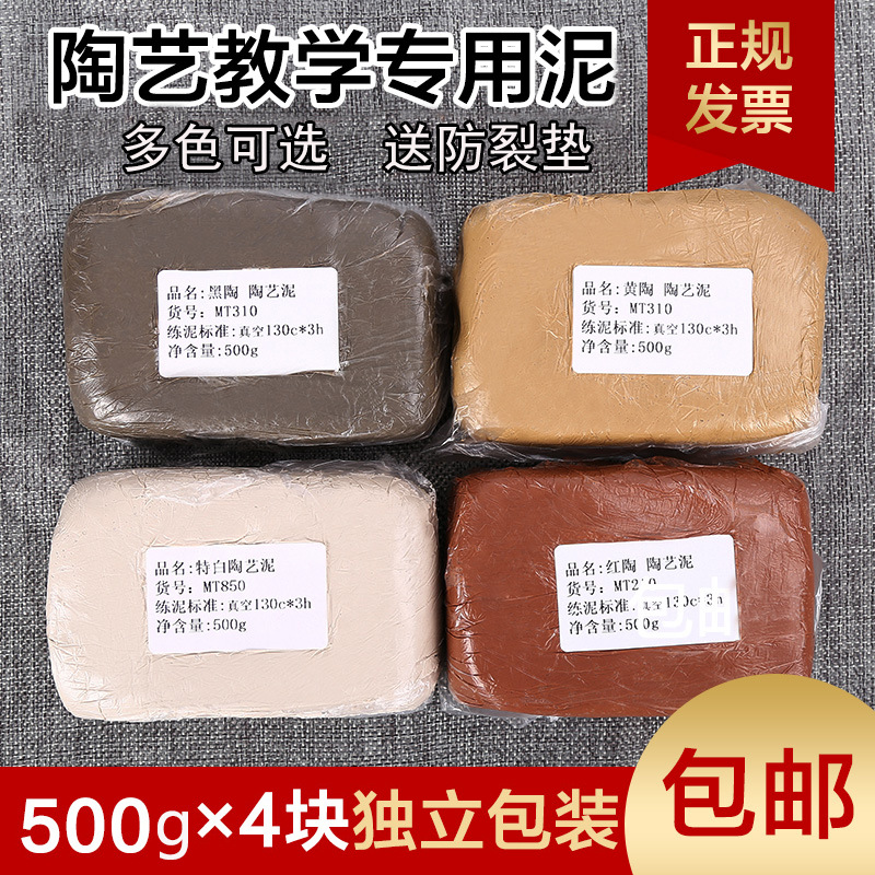 Soft Clay Students Hand-made DIY Children Pottery Clay Sculpture Mud Clay