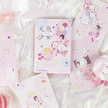 Postcard Greeting-Card Cute Cat-Paper Birthday-Letter Gentle And Girl 30pcs/Set