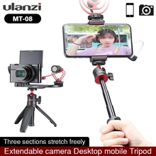Ulanzi MT-08 Mini Extendable Desktop Tripod Handheld Photography Bracket Stand + Ballhead for Gopro Selfie Vlogging Smartphone