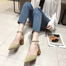 Flock High Heels Women Thick Heel Pumps Elegant High Heel Sandals Women Closed Toe Sandals Summer Office Work Shoes 2020 fashion design women full grain leather pumps summer ankle wrap cool high heels shoes for women closed toe women sandals