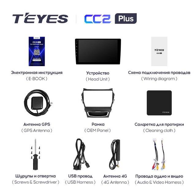 TEYES CC2L и CC2 Plus Штатная магнитола For Хендай Санта Фе 3 For Hyundai Santa Fe 3 2013 - 2016 Android до 8-ЯДЕР до 6 + 128ГБ 16*2EQ + DSP 2DIN автомагнитола 2 DIN DVD GPS мультимедиа автомобиля головное устройство 6